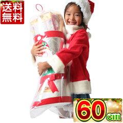 クリスマスブーツ ビッグ60cmお菓子入り/クリスマスブーツ/クリスマス/ブーツ/お菓子/サンタ/...
