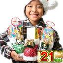 【エントリーでポイント5倍】クリスマス お菓子 詰め合わせ クリスマスブーツ キラキラファンタジー21cmお菓子入り4色とりまぜ 送料無料 クリスマスブーツ/クリスマス プレゼント/ブーツ/お菓子/サンタ/サンタクロース/サンタブーツ/クリスマス ブーツ 子ども会 子供会