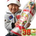 クリスマス お菓子 詰め合わせ クリスマスブーツ 銀35cmお菓子入り 送料無料 クリスマスブーツ/クリスマス プレゼント/ブーツ/お菓子/サンタ/サンタクロース/サンタブーツ/ちーずあられ/パックンチョ/クリスマス ブーツ くりすます 子ども会 子供会の商品画像