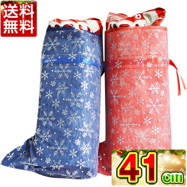 クリスマス お菓子 詰め合わせ クリスマスブーツ スノーソックス 41cm 送料無料 クリスマスブーツ/赤 レッド/青ブルー/クリスマス プレゼント/ブーツ/お菓子/サンタ/サンタクロース/クリスマス ブーツ くりすます 子ども会 子供会