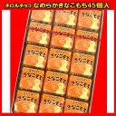 お菓子チロルチョコきなこもち45個入お菓子チロルチョコきなこもち45個入【10P03dec10】