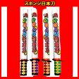 スポンジ日本刀 景品 玩具 おもちゃ 縁日 お祭り イベント ランチ景品 子ども会 子供会 お祭り問屋