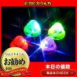 光る ピカピカ LED 光るおもちゃ ピカピカうんち 夏祭り 光り物玩具 光り輝く 光るオモチャ 光りグッズ Toy 光玩具