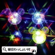 おもちゃ フラッシュダイヤマウスペンダント イベント おしゃれ