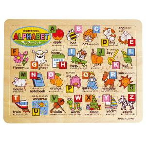 木製知育パズル アルファベット子ども会 子供会 景品 玩具 おもちゃ 勉強 幼児 幼稚園 小学校 男の子 女の子 パズル ピース お祭り問屋