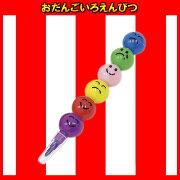 えんぴつ おもちゃ イベント カラフル
