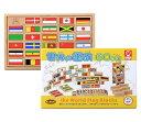 世界の国旗60ヶ国世界の国旗60ヶ国【10P23Sep11】
