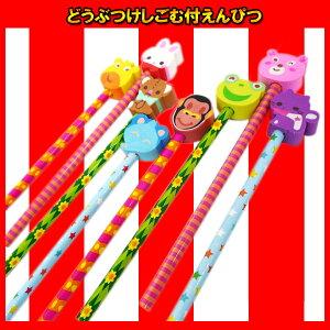えんぴつ エンピツ おもちゃ イベント