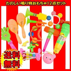 おもちゃ イベント パーティー カラオケ