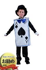 ハロウィンコスチューム トランプボーイ ハロウィン コスチューム コスプレ 衣装 Halloween Co...