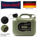 Hunersdorff-5l-aa