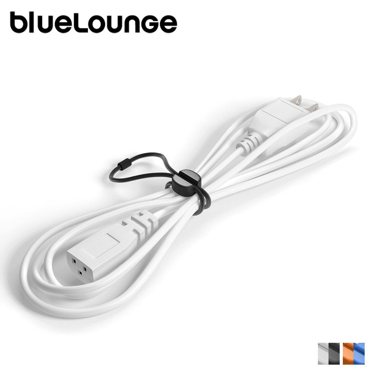 Bluelounge MULTI SMART BAND SMALL ブルーラウンジ 充電 マルチ ケーブル スマート バンド スモール 8本セット パソコン PC USBケーブル グレー オレンジ BLD-PIXIS画像