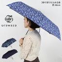 ムーンバット Gravure ラフィアの帽子 ベージュ系 麦わら帽子 売買されたオークション情報 Yahooの商品情報をアーカイブ公開 オークファン Aucfan Com