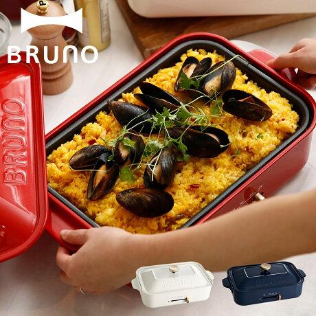 BRUNO BOE021 ブルーノ ホットプレート たこ焼き器 焼肉 コンパクト 平面 電気式 ヒーター式 レシピブック 1200W 小型 小さい ホワイト ネイビー レッド 白 [7/15 新入荷]