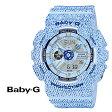CASIO カシオ Baby-G 腕時計 BA-110DC-2A3JF DENIM'D COLOR ベビージー ベビーG G-ショック レディース [3/30 再入荷]