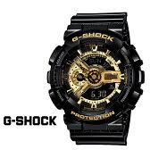 CASIO カシオ G-SHOCK 腕時計 GA-110GB-1AJF BLACK GOLD SERIES Gショック G-ショック ブラック ゴールド メンズ レディース [2/3 再入荷]