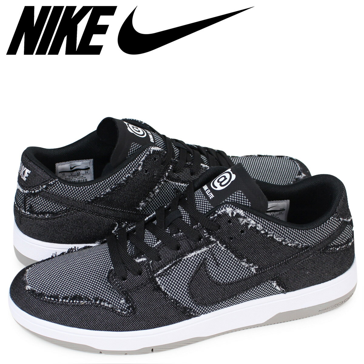 メンズ靴, スニーカー NIKE ZOOM DUNK LOW ELITE QS MEDICOM TOY BERBRICK SB 877063-002 zzi