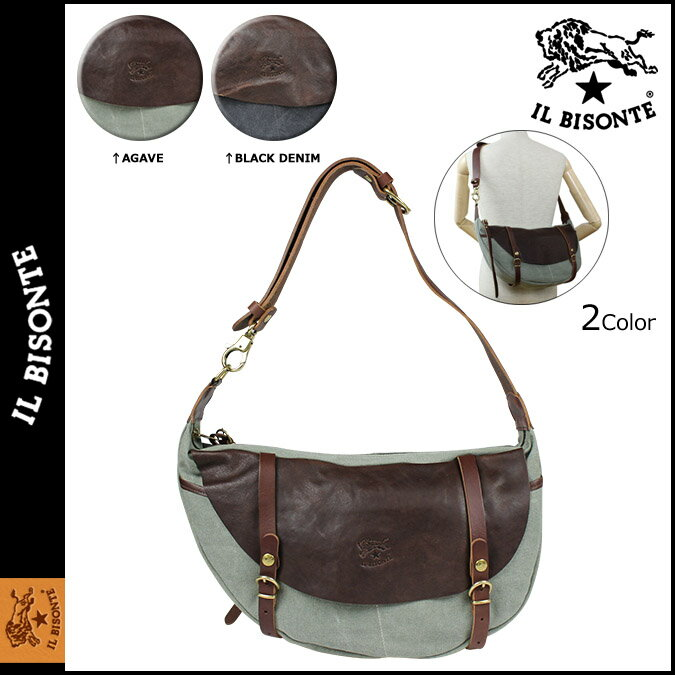 [SOLD OUT] IL BISONTE イルビゾンテ ショルダーバッグ  A2300 2カラー SHOULDER BAG  メンズ レディース [ あす楽対象外 ]:Whats up Sports