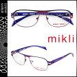 alain mikli アランミクリ メガネ 眼鏡 パープル ブルー ML1102 0004 メタルフレーム alain mikli サングラス メンズ レディース