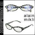 alain mikli アランミクリ メガネ 眼鏡 セルフレーム AL1213-0195 グリーン カモ メンズ レディース