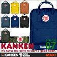 FJALL RAVEN kanken フェールラーベン カンケン カンケンバッグ マキシ 18+9L 23530 バックパック リュック レディース キッズ メンズ