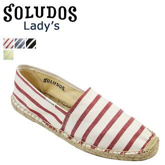 SOLUDOS出售麻底帆布鞋CLASSIC STRIPE古典條紋帆布人懶漢鞋FOR 6彩色女士