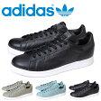 アディダス スタンスミス adidas originals スニーカー STAN SMITH メンズ BB0053 BB0054 BB0055 靴