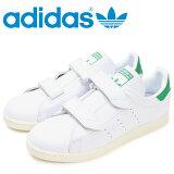 アディダスadidasスタンスミススニーカーSTANSMITHS76582S80029メンズ靴ホワイト