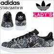 adidas Originals アディダス オリジナルス スタンスミス スニーカー レディース STAN SMITH W S76667 靴 ブラック