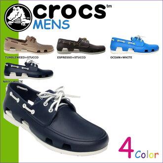 鱷魚鱷魚海灘海灘線船鞋男子划船鞋甲板鞋交叉光 14327 4 色男人
