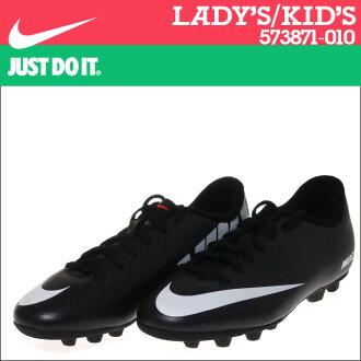 NIKE耐吉足球釘鞋足球鞋女士小孩MERCURIAL VORTEX FG GS PS 573871-010黑色