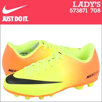 NIKE耐吉足球釘鞋足球鞋女士小孩MERCURIAL VORTEX FG GS PS 573871-708黄色