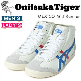 鬼塚虎 asics 鬼塚虎 Asic 墨西哥運動鞋婦女墨西哥中期轉輪 THL328-0142年男鞋白色