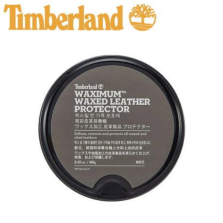 ティンバーランド Timberland シューケア ワックス 防水 ブーツ スニーカー WAXIMUM WAXED LEATHER PROTECTOR A1FK6 [7/7 追加入荷]