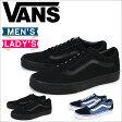 VANS オールドスクール スニーカー メンズ レディース バンズ ヴァンズ OLD SKOOL 靴 [6/28 再入荷]