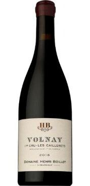 ■【お取寄せ】 ドメーヌ アンリ ボワイヨ ヴォルネー レ カイユレ[2018] [ ワイン 赤ワイン フランスワイン ブルゴーニュワイン ]