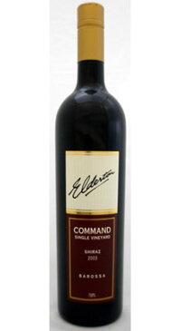 ■【お取寄せ】エルダトン コマンド シングル ヴィンヤード シラーズ S[2003] [ ワイン 赤ワイン オーストラリアワイン ]
