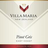 ■ヴィラマリア プライベートビン ピノグリ[2015] Villa Maria Private Bin PinotGris[2015]【出荷:7〜10日後】