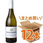 ■【12本セット】 ニュートン・ジョンソン・ワインズ ニュートン・ジョンソン ソーヴィニヨンブラン[2015]白(750ml) Newton Johnson Wines Newton Johnson Sauvignon Blanc[2015]【出荷:7〜10日後】