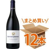 ■【12本セット】 ニュートン・ジョンソン・ワインズ ニュートン・ジョンソン フル・ストップ・ロック[2013]赤(750ml) Newton Johnson Wines Newton Johnson Full Stop Rock[2013]【出荷:7〜10日後】
