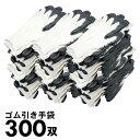 ミタニコーポレーション/日本一DX 120組/202783