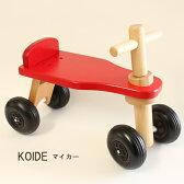 出産祝いや誕生祝い・クリスマスプレゼントに!日本製木のおもちゃ。コイデ東京の乗り物「マイカー」 【】 ベビー おもちゃ 木 0歳 1歳