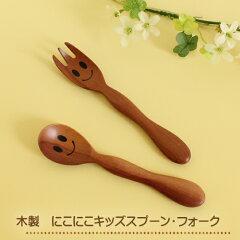 【簡易ラッピング無料】天然木製 にこにこキッズスプーン・フォーク お顔がついたかわいいデ...