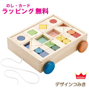 ラッピング インター デザイン カラフル クリスマス プレゼント おもちゃ