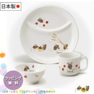 利奧萊尼檢基始終設置孩子餐具套裝的朋友和同事出生慶祝日本製成瓷可愛餐具集日航餐具餐具套裝兒童餐具套裝寶貝在日本受歡迎的兒童書上做的