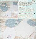 選べるラッピング!出産祝い セット かごギフト3点セット 日本製 綿100% 男の子 女の子 新生児 / ベビー ギフトセット S / オーガニックコットン ロロココ LOLO et COCO Organic / ナチュラル ビセラ オーガニック コットン 綿 出産祝い 赤ちゃん ギフト プレゼント 2