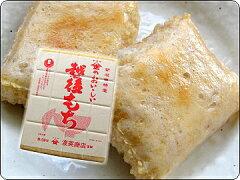 ■ 玄米餅 (アウトレット)■少しの訳あり大きな満足!おいし〜い!手軽に玄米生活開始です...