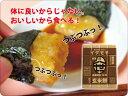 ■激ウマ!玄米餅 新潟県産水稲もち米玄米100% ツブツブ食