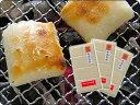 ■【3点セット】越後板餅スクエアカット(送料込み)■新潟が推奨するお餅のお得セット!【smtb-TK】