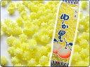 ■ゆか里(柚香里)■「明治屋ゆかり店」がつくる新潟銘菓